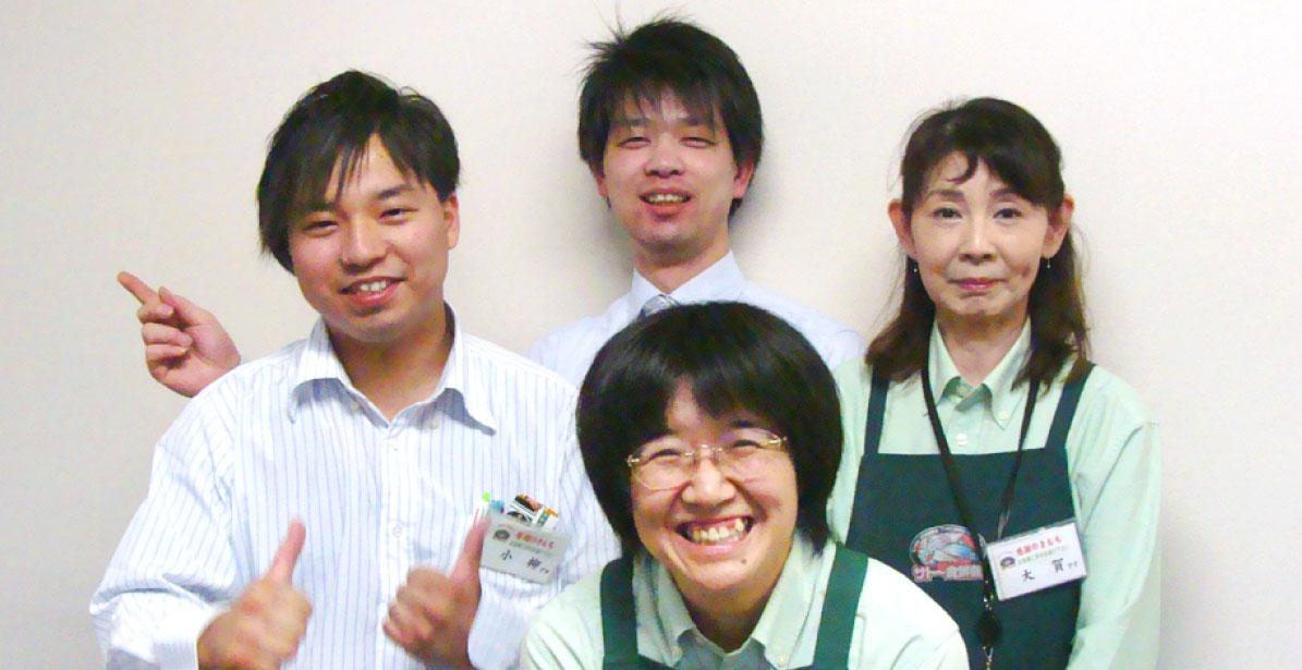 弊社社員の写真です