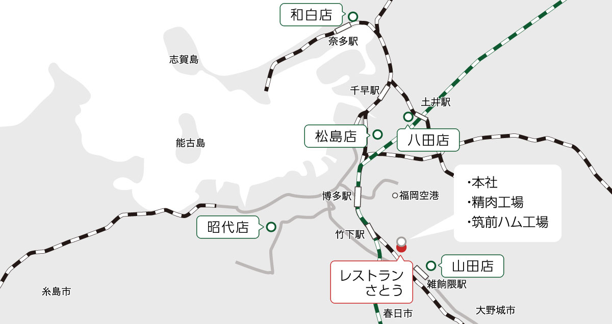 サトー食鮮館の広域地図